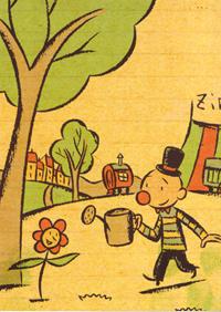 Ulf K.: Der kleine Clown